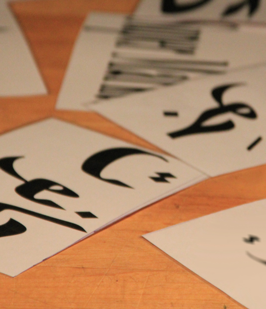 معجم لبعض الكلمات الدخيلة ومقابلاتها بالعربية